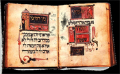 Pages of a Jewish religious text